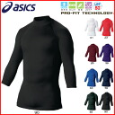 Asics - asics - tight fit under 7S high neck undershirt (seven minutes sleeve) BAU004