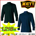 "Z - ZETT - high neck long sleeves undershirt ""deodorization antibacterial impurity function material use BO847-proof"""