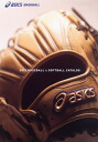 A special price! Overall 2013 version Asics baseball general catalogue - baseball, softball: All 372 pages of - CA2013