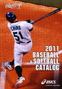 Overall Rawlings general catalogue - baseball, softball (is sold out) in 2011 for: All 352 pages of - CR2011
