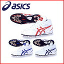 Great deals 70% off! ASICS baseball spikes スプレフィールドミッドラ star GFS-25