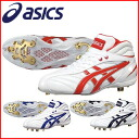 Sale 50% off! ASICS baseball spikes spray field ミッドラ star GII GFS-30