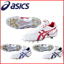 Sale 50% off! ASICS baseball spikes spray field ナインラ star GIII GFS-32