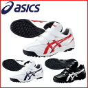 ASICS for baseball training shoes チームラ star TR GFT140