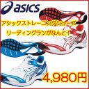 ASICS baseball training shoes リーディングラン-LEADING RUN-GFT254