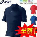 Sale 50% off! ASICS-asics-Middle fit under HS heineckander t-shirt (short sleeve) BAU301