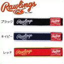 Rolling-Rawlings-stocking belt 13A-33