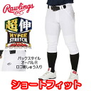 Great deals! Rolling-Rawlings-for baseball uniforms ultra hyper stretch pants shorts fit APP5S01