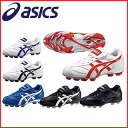 Sale 50% off! ASICS baseball spikes Flash Monster GTS120