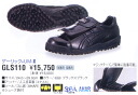 Special price half price! Shoes ball umpire, base umpire combined use GLS110 for umpire Asics umpire