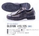 GLS106 for shoes ball umpires for umpire Asics umpire