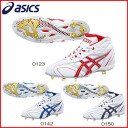 ASICS-asics-baseball spikes Spidla star MT to SPEEDLUSTER MT-SFS610