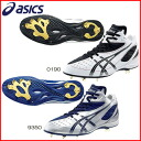 Great deals! ASICS-asics-lightning baseball spikes JP-JP LIGHTNING-SFS700