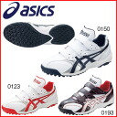 ASICS for baseball training shoes ビーミングラ star TR SFT142