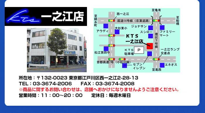 ピクシススペース CBA-L575A マフラー FUJITSUBO オーソライズK 750-70183 取付セット フジツボ AUTHORIZE K 送料無料