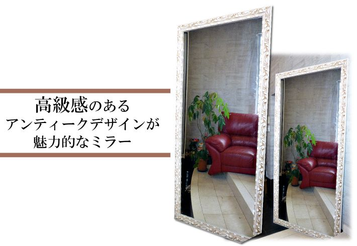Kuk7000 rakuten global market quantity limited cheap for Antique look mirrors cheap