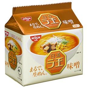 日清ラ王味噌袋麺5食パック