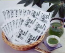 Drinking the diet! Sweet-not beauty health tea can't live forever tea 2 g x 64 Pack 6 times receive regular courses: Winnie whispered, kumazasa, クマササ, bamboo / powder / kumazasa / set fs3gm