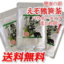 Diet delicious! Mix in the yogurt on the brink do beauty health tea sweet treats and delicious! Can't live forever tea powder 30 g put together deals buy 3 bags set bear whisper kumazasa / bamboo / blue juice /