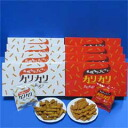 Sapporo Curry crackers crispy yet?? 4 pieces & shrimp 4 pieces total of eight Hokkaido limited edition