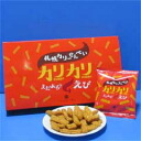 Sapporo Curry crackers crispy yet?? With shrimp 16 g x 8 bags x 12 box Hokkaido limited edition