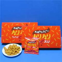 Is there still Sapporo curry rice cracker crunch-crunch? Two entering 18 g of shrimp taste *8 bag Hokkaido-limited