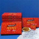 Sapporo Curry crackers crispy yet?? With shrimp 16 g x 8 bags x 6 box Hokkaido limited edition