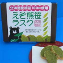 As for obtaining it, it is 70 g of *6 bear bamboo grass rusk bear bamboo grass tea, low, striped bamboo bear bamboo grass fs04gm
