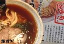 [Taste noodles soy sauce 2 Food]