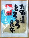 Her tantrum in バデー finely grated Yam TV Hokkaido kelp foot beauty who Hokkaido konbu use