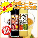 A set of the Sen Kume Awamori coffee とうめー vinegar Awamori! 10P01Sep13