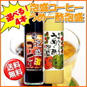 Awamori coffee choices and ume-vinegar awamori set of 4! 10P04Aug13