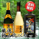 Breweries from Kume Immortals black gold Guy barrel warehouse drinking compared to try 3 book set 10P28oct13