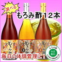 It is bargain by case buying! 12 Sen Kume Ryukyu unrefined sake vinegar gold