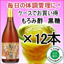 It is bargain by case buying! 12 Sen Kume Ryukyu unrefined sake vinegar brown sugar