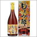 Sen Kume Ryukyu unrefined sake vinegar gold