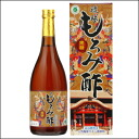 Sen Kume Ryukyu unrefined sake vinegar brown sugar