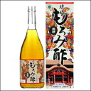 Sen Kume Ryukyu unrefined sake vinegar no sugar