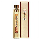 Kume Immortals barrel aged ten years Kusu Hexagon 42 degrees 200 ml
