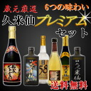 Point 10 times! Kume Immortals Kusu enjoy drinking compared with 6 book set 10P28oct13