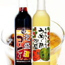 "Hong Kong S.A.R. only ""gourmet Japan"" UME-vinegar awamori 3 awamori coffee 3 book set"