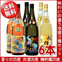 Kume Sen over than 1.8 liter bottle of 3 6 book set 10P06May14