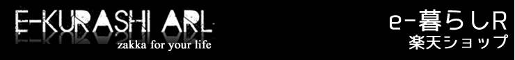 ��ŷ�Ծ� e-��餷R
