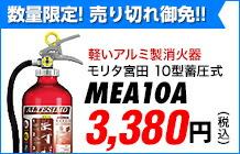 MEA10 ���̸������3,380��