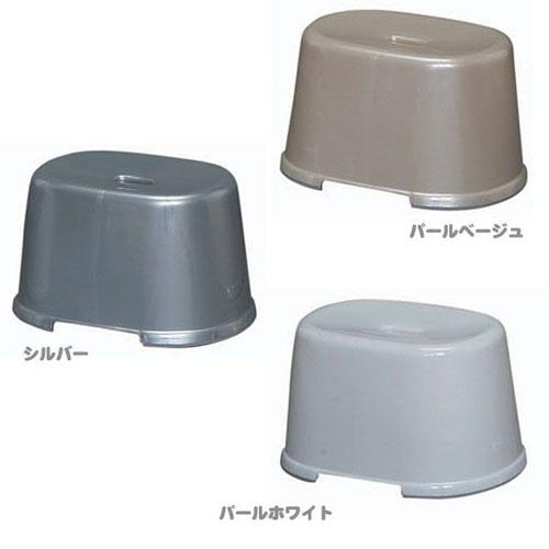 】風呂椅子 BI-200AG高さ20cm 風呂 ...