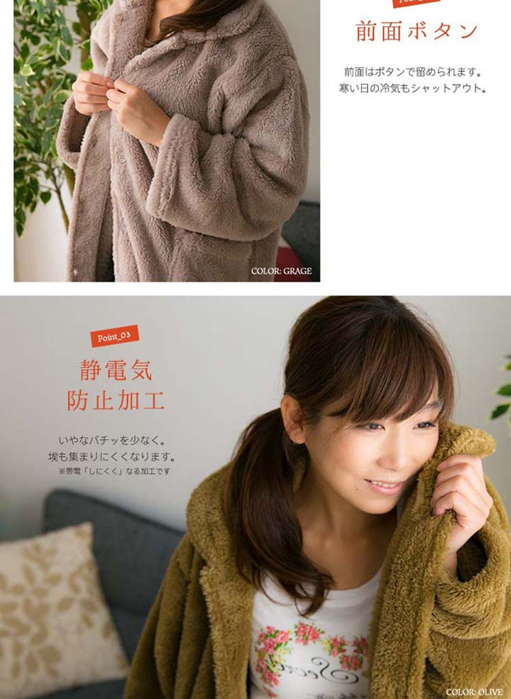 【ルームウェア着る毛布袖付きナイトウェアマイクロファイバーもこもこ可愛いBlankoマイクロミンクファールームウェア全9色レギュラーサイズクリアグローブ】
