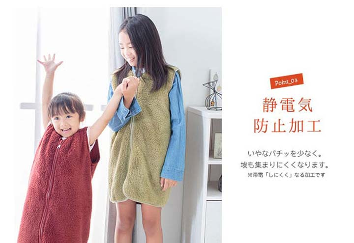 【着る毛布子供用節電対策寝具保温節電グッズ防災用品マイクロミンクファーキッズスリーパー44×70cmクリアグローブ】