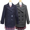 KURI-ORI Wool-blend Peacoat for girls navy/gray KRCT-P