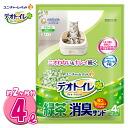 고양이 모래 유니챠무데오트이레 전용 흩날리지 않는 녹차 성분들이・소취 샌드 4 L