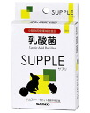 Sanko co., Ltd. acidophilus Supplement 20 g